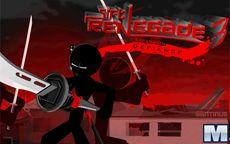 Sift Renegade 3 Defiance