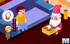 Christmas Gift Store