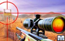 Lethal Sniper